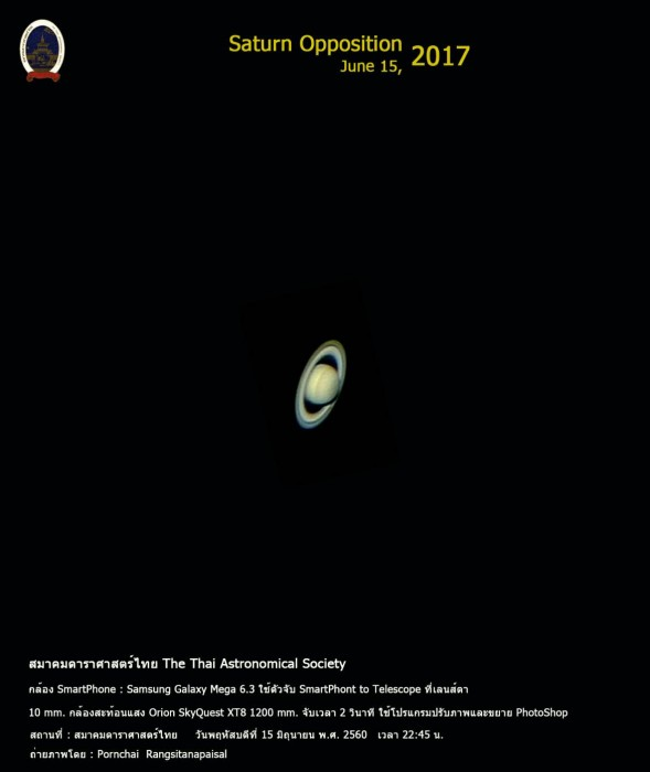 Saturn Opposition June 15, 2017
